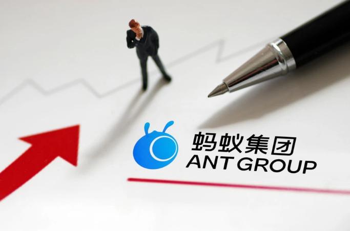 蚂蚁集团整改方案出炉:主要包括五个方面,整体申设为金融控股公司,主动压降余额宝余